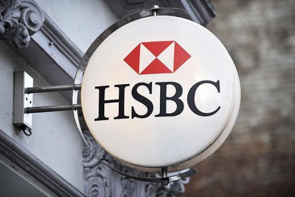 quem usa ganha HSBC