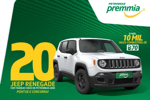 Promoção Petrobras Premmia
